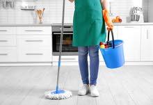 مطلوب عاملة تنظيف لمركز تجميل