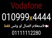 ارقام مميزة 010999x4444