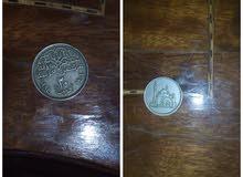 عملة قديمة مصرية