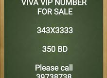 viva vip number for sale