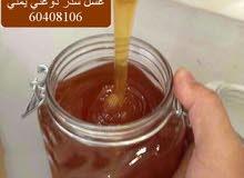 مناحل وادي دوعن للعسل اليمني