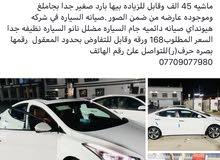 White Hyundai Elantra 2015 for sale