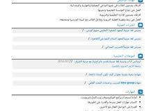 محمد محمود حسين مدرس لغة عربية حاصل على ليسانس اداب وتربية،تقدير عام ممتاز
