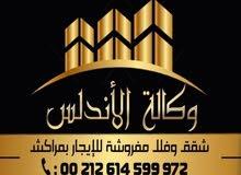 00212614599972 شقق وفلل امان في مراكش