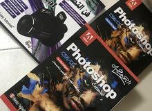 موسوعة الفوتوشوب مع اختبار و التصوير الفوتوغرافي