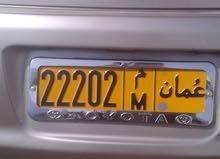 خماسي مميز 22202 م