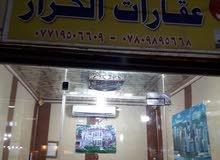 الزبير محلة الشمال خلف مصرف بغداد سابقا