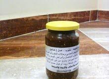 خلطة العسل الليبية بسعر مخفض