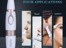 جهاز ازالة الشعر للرجال والنساء متعدد الاستخدامات للنساء والرجال