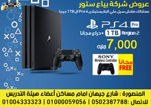 Mansoura - There's a Playstation 4 device in a New condition