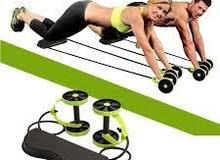 جهاز اكستريم لتنحيف وشد الجسم