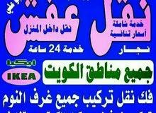 نقل اثاث الجوهرة فك نقل تركيب الأثاث بجميع مناطق الكويت فك نقل تركيب