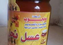 عسل نحل طبيعي 100/