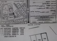 ارض سكني تجاري بصحار للبيع
