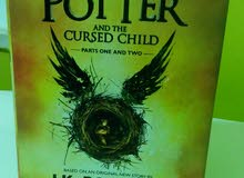 harry potter and the cursed child part 1 and 2