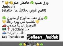 ورق عنب حامض حلو بدبس الرمان