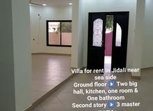 Villa for rent in Jidali near sea side Ground floor  Two big hall, kitchen, on