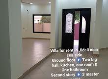 Villa for rent in Jidali near sea side Ground floor  Two big hall, kitchen, on
