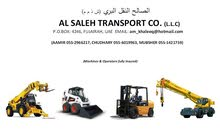 CRANE ON RENTAL IN FUJAIRAH, MOBILE CRANE ON RENT IN FUJAIRAH, HEAVY EQUIPMENT RENTAL