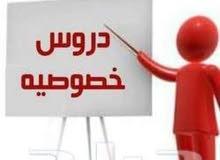 مدرس لتدريس اللغة العربية والخط العربي لكل المراحل