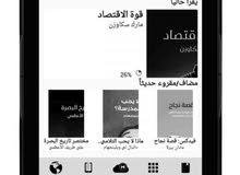 قارئ الكتب الالكترونيه  ink e-book prime يدعم اللغه العربيه