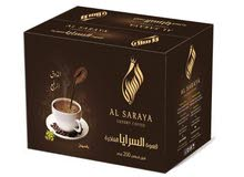 قهوة السرايا العربية الفاخرة