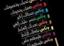 7محمودفهمي المعماري الضاهر،القاهره،مصر