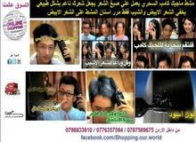 مشط ماجيك كامب السحري يعمل علي صبغ الشعر يجعل شعرك ناعم بشكل طبيعي
