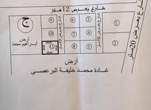 ارض 500م خلف جامع الحسن والحسين منطقة سكنية ممتاز