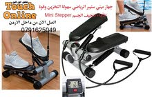 جهاز ميني ستيبر الرياضي سهولة التخزين و قوة الأداء تنحيف الجسم و الارجل المنزلي