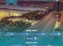 عرض خرافي سفر أذربيجان