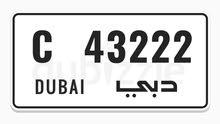 plate number Dubai