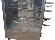 chicken grill (4skewers) for sale