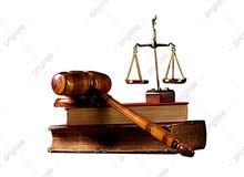 ملحم للمحاماه و للاستشارات القانونية