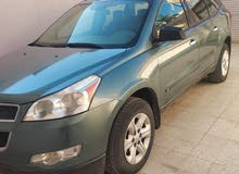 Chevorlet Traverse 7 Seater Family Car For Sale Green Color