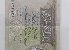 عملة كويتية قديمة بفئة العشرون دينار