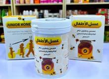 ورجع اتوفر عسل الاطفال مسمن ومشهي ومقوي للاطفال من عمر 5 سنوات ال 12 سنه