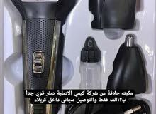 اجهزة اصلية وبانسب الاسعار