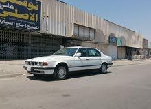 BMW 735IL بي ام  1991
