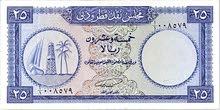 25 ريال قطر ودبي