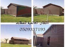 خيمة تصميم أوروبي خشب بلاستيكيWPC