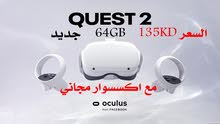 oculus quest 2 vr 64GB , أوكولاس كويست تو