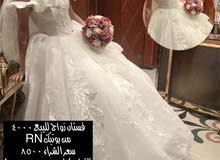 فستان زواج شبه جديد