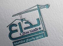 مصصم دعاية وإعلان خبرة بالتصاميم والطباعة والتركيب