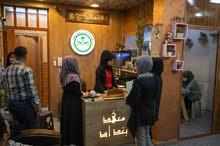 مدرسة لغة عربية وأبتدائية  في معهد بغداد لدورات تقوية الطلبة