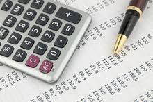 مطلوب موظفين وموظفات للعمل في قطاع البنوكci بمرتبات مجزية