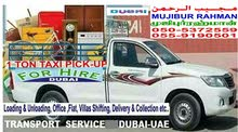 PICKUP TRUCK SHIFTING DELIVERY COLLECTION ANY SMALL WORKS ETC TRANSPORT SERVICE, DUBAI-UAE