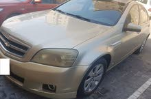 Automatic Gold Chevrolet 2007 for sale