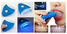 جهاز تبيض الأسنان الفوري White light