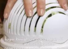 القطاعه العجيبه  للخضار والفواكهه ..